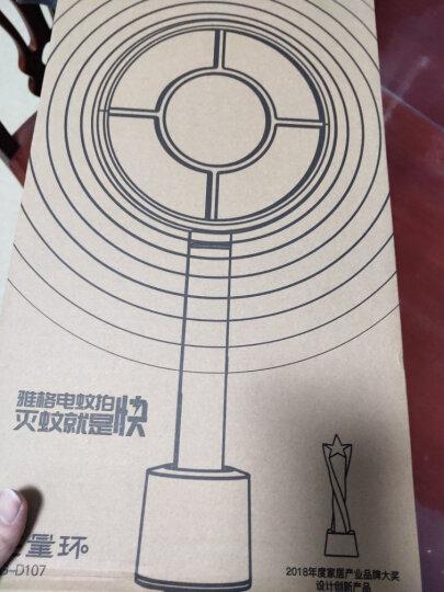 雅格YG-5635大网面电蚊拍 充电式灭蚊拍电苍蝇拍灭蝇拍 电池可更换 晒单图