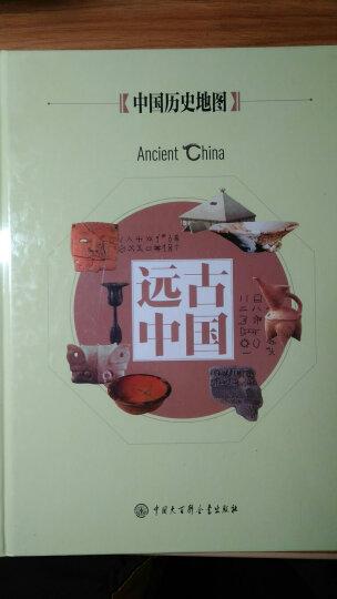 中国历史地图 远古中国 晒单图