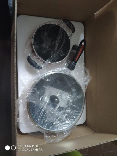 爱仕达 厨具套装 套装锅 锅具套装  炒锅不粘锅套装锅 煎锅汤锅三件套装平底电磁炉炒锅送锅铲WG03CTJ2 晒单图