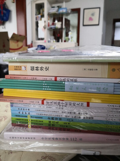 义务教育教科书·学生学具卡片:数学一年级下册  (配课标) 晒单图
