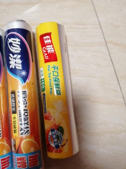 妙洁大号保鲜袋150只 加厚实塑料保险食品袋子厨房超市一次性用品 晒单图