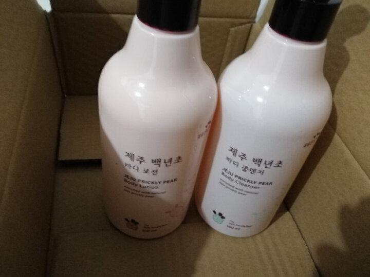所望SOMANG紧致湿润精华露 400mL (韩国原装进口身体乳润肤乳) 晒单图