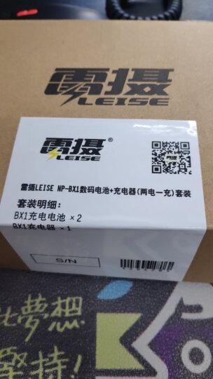 雷摄LEISE NP-BX1相机电池 适用:索尼黑卡 RX1R HX90 HX400 HX50 WX300 M4 M3 2 AS15(新老包装随机发货) 晒单图