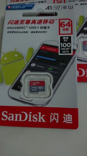 sandisk闪迪 行车记录仪内存卡 tf卡 华为手机内存卡 监控摄像头Micro sd卡高速存储卡 64G 100M/s A1级Class10 晒单图