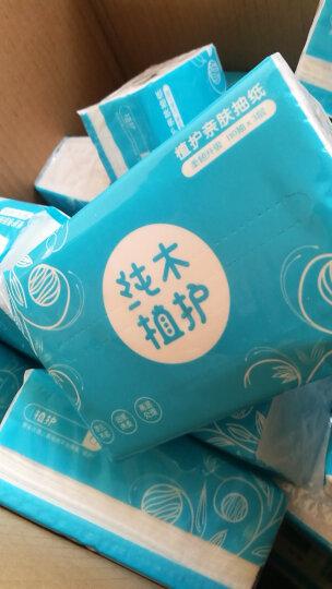 植护原木抽纸整箱装面巾纸婴儿卫生纸巾家庭餐巾纸 3层110抽*24包 晒单图