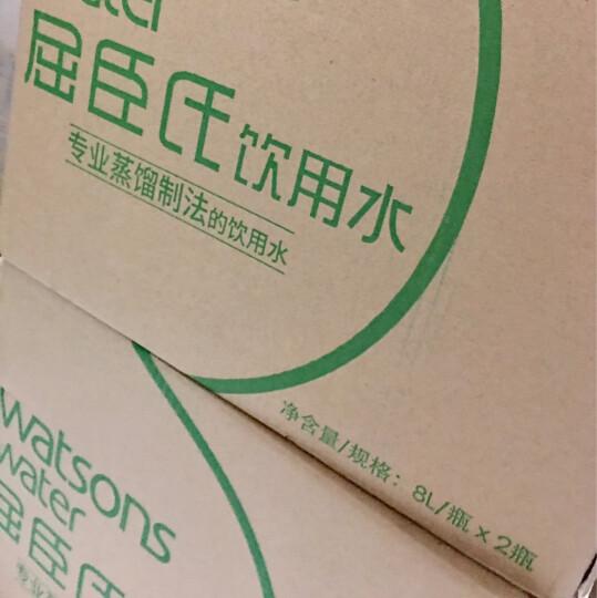 屈臣氏(Watsons)饮用水(蒸馏制法)百年水品牌 旅行聚会必备 家庭用水 8L*2桶 整箱装 晒单图
