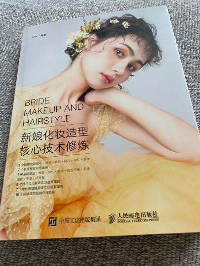 新娘跟妆师化妆造型完全攻略 晒单图