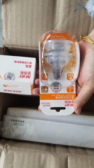 爱得利(IVORY) 奶瓶 婴儿奶瓶 新生儿宽口径玻璃奶瓶180ml (自带0-3个月S码圆孔奶嘴) 晒单图
