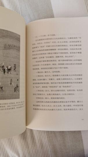 易中天中华史 第十六卷:安史之乱 晒单图