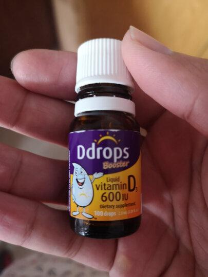 Ddrops 美国Baby 婴幼儿童宝宝维生素D3滴剂补钙VD D drops 天然补充剂 促进钙吸收 1岁以上(1盒) 晒单图