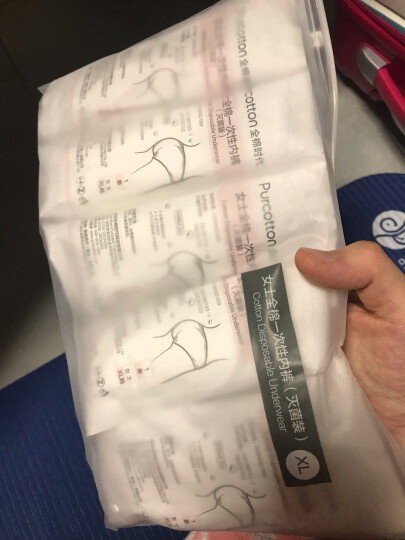 全棉时代 一次性内裤纯棉孕妇内裤便携旅行用出差生理期使用 女士L码 5条装*2 晒单图