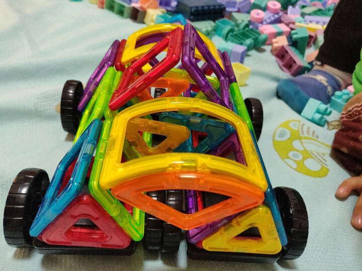 奥迪双钻磁力片134件套大号6.5cm儿童玩具积木拼插玩具男女孩含94片磁力片+40件配件赠迷你乐迪DS710981 晒单图