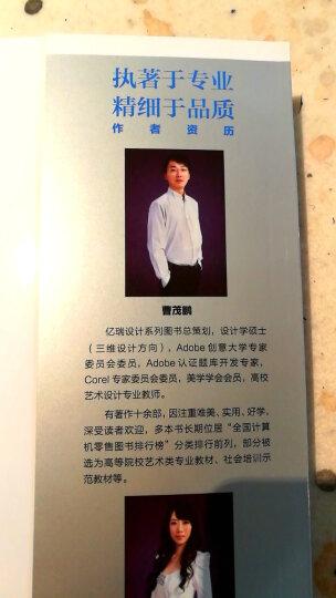 """Photoshop CC中文版平面设计从入门到精通(配光盘)/清华社""""视频大讲堂""""大系CG技术视 晒单图"""