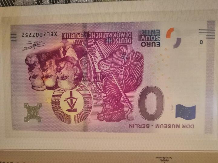 【中泉钱币】0欧纪念钞 0欧纸币 欧盟纸币 欧盟纪念钞 拉斯科洞窟壁画 晒单图