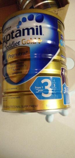 爱他美(Aptamil)澳洲进口婴幼儿奶粉金装 【澳洲直邮】3段三罐保质期21年6月 晒单图