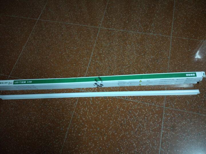 雷士(NVC)T5灯管led改造灯管光源日光支架灯带 室内长条节能耐用 T5灯管双线连接头 暖黄光 晒单图