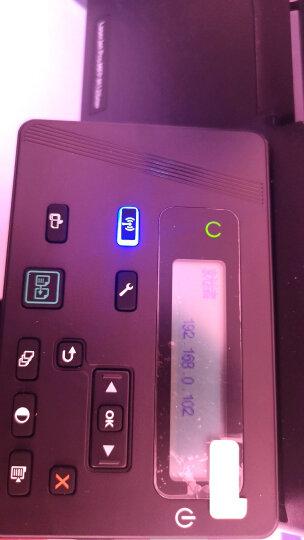 惠普(HP)M126nw黑白激光无线多功能一体机(打印 复印 扫描)升级型号132a/132nw 晒单图