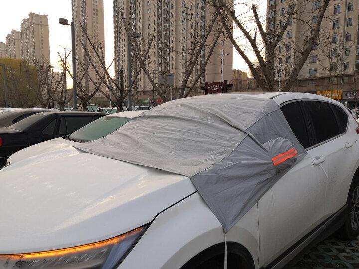 趣行 汽车防晒遮阳挡 汽车前风挡玻璃隔热太阳挡 钢丝弹力涂银布150x70cm 晒单图