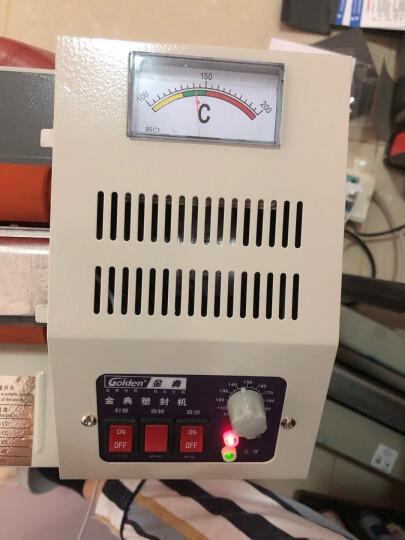 金典(Golden)GD-320 塑封机 电动过塑机 冷裱/热裱覆膜机 过膜过胶机 封装机 晒单图