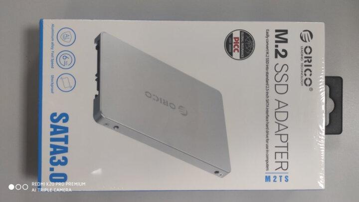 奥睿科(ORICO)移动硬盘盒2.5英寸USB3.0 SATA串口笔记本硬盘外置盒子铝合金固态机械ssd硬盘壳 银色2528U3 晒单图