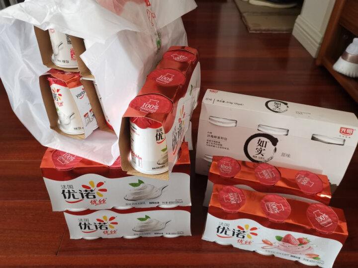 优诺(yoplait)优丝 黄桃果粒风味发酵乳 135g*3  低温酸奶生鲜 晒单图