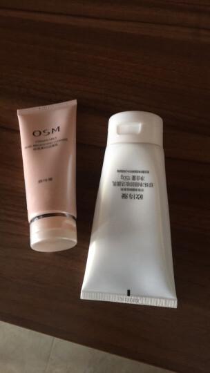 欧诗漫OSM 珍珠净颜温和卸妆水500ml(温和清洁 水感净澈 眼唇彩妆可用) 晒单图