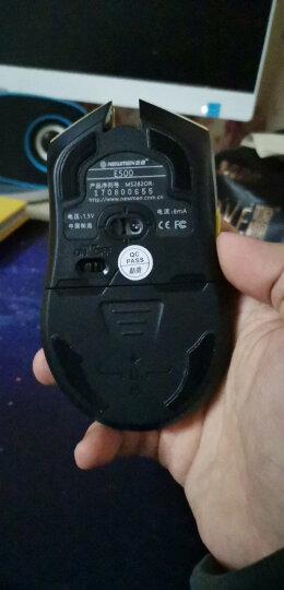 新贵(Newmen)无线鼠标 E500 电竞吃鸡游戏发光 两档变速 2.4G无线鼠标 智能发光 耐久镀层 黑色 晒单图