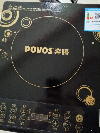 奔腾(POVOS)电磁炉PIB12可预约定时大火力一键爆炒(CH2016) 晒单图