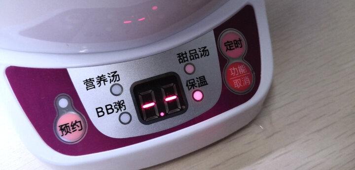 天际(TONZE)电炖锅 迷你陶瓷隔水炖 婴儿粥煲汤DGD7-7B(BB煲) 0.7L 晒单图