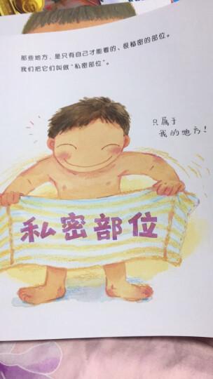 小鸡鸡的故事+乳房的故事(套装共2册) 晒单图