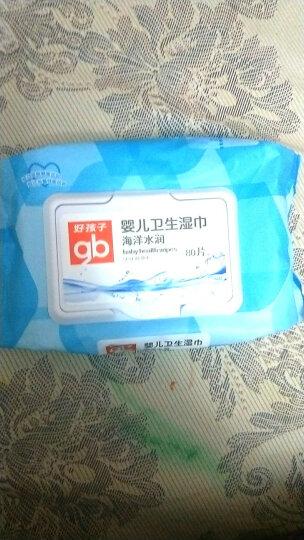 gb好孩子 婴儿湿巾 宝宝 新生儿 儿童湿巾 亲肤 温和 海洋水润湿纸巾 80片*24包(带盖)量贩装 晒单图