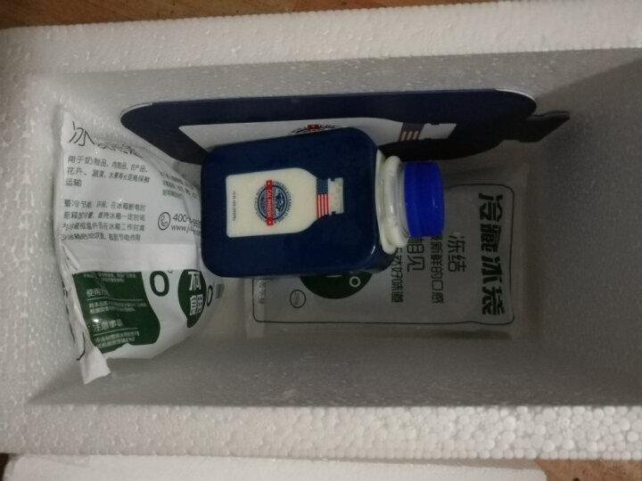 美国进口牛奶 卡富芮氏 巴氏杀菌低温奶全脂鲜牛奶 适用成人儿童孕妇 富含维生素D营养纯牛奶 355ml*1瓶 晒单图