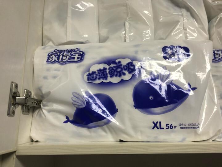 家得宝(homebaby) 芯薄鲸吸拉拉裤 XXL108片 晒单图