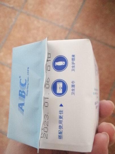 ABC KMS棉柔0.08cm轻透薄卫生护垫163mm*22片(KMS健康配方) (干爽舒适 轻薄透气)新老包装随机 晒单图