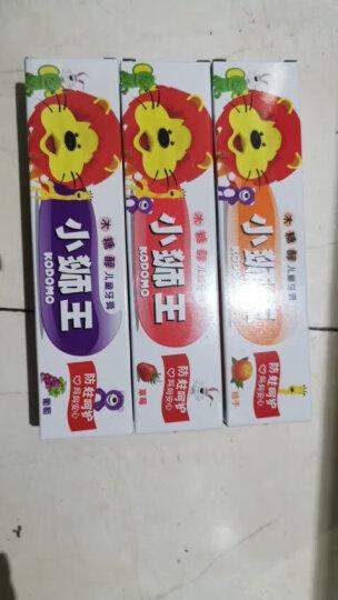 狮王(Lion)小狮王套装 3-6岁软毛牙刷+儿童牙膏( 草莓+桔子+葡萄)40g*3 儿童专享 香甜口味 晒单图