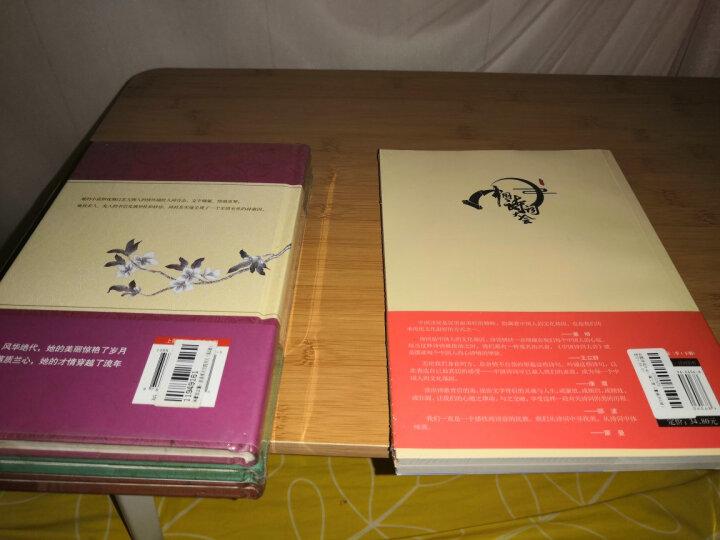 民国大师美文录:珍藏经典代表作 精装 第一辑(套装共9册) 晒单图