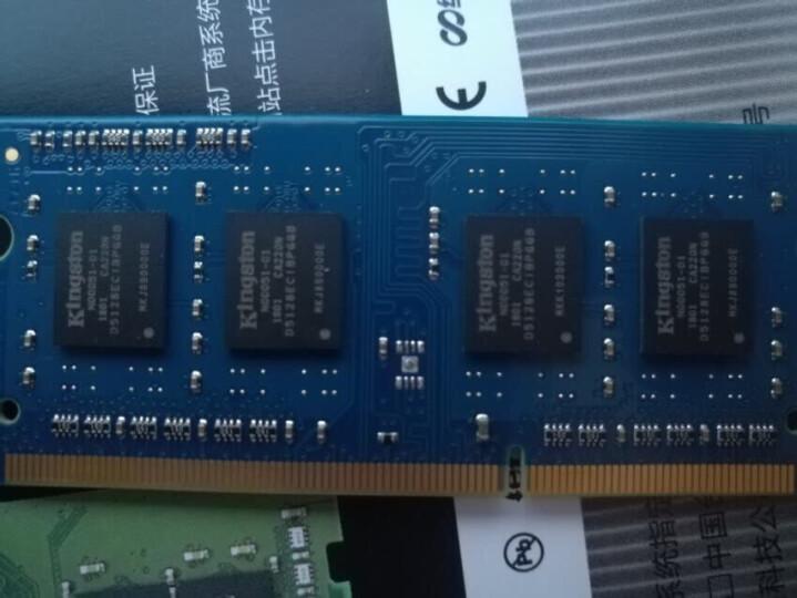 金士顿(Kingston) DDR3 1600 8G 笔记本内存条 低电压版 晒单图
