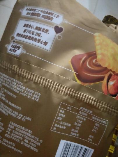 康师傅 咸酥夹心饼干营养早餐办公室休闲零食小吃 葱香奶油味240g 晒单图