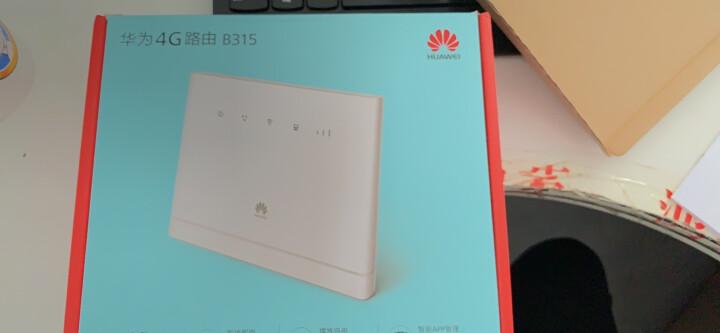 华为(HUAWEI)B315 联通/电信双4G版无线宽带路由器 固网宽带上网双接入 移动WiFi 4G路由器 随身WiFi 晒单图