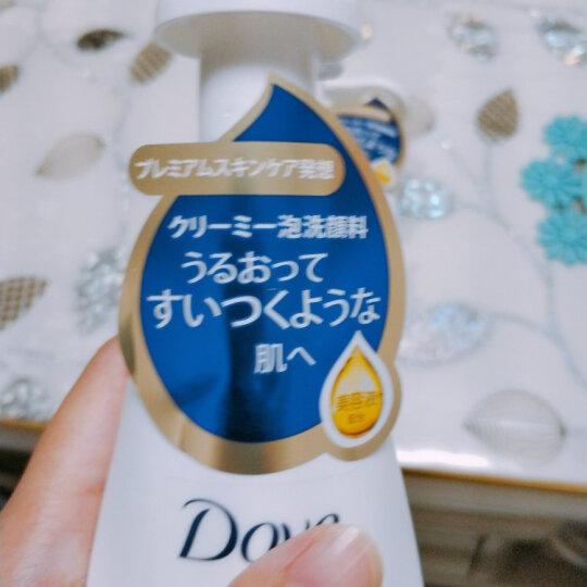 多芬(Dove)净亮弹嫩 慕斯泡泡 洗面奶160ml (日本进口 氨基酸洁面 亮采柔肤) 晒单图