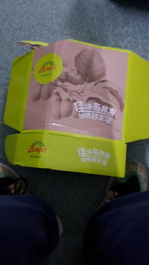 Zespri佳沛 新西兰阳光金奇异果 16个礼盒装 经典36-39号果 单果重约80-100g 生鲜水果礼盒 晒单图