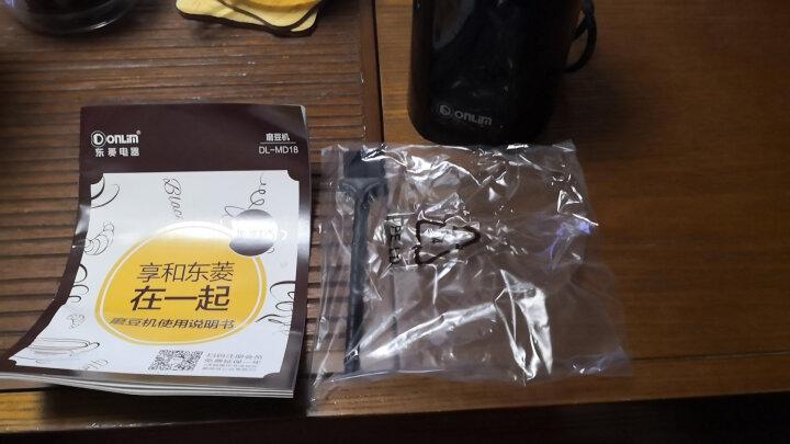 东菱(Donlim)DL-MD18磨豆机 研磨机 咖啡豆干货磨粉 电动 晒单图