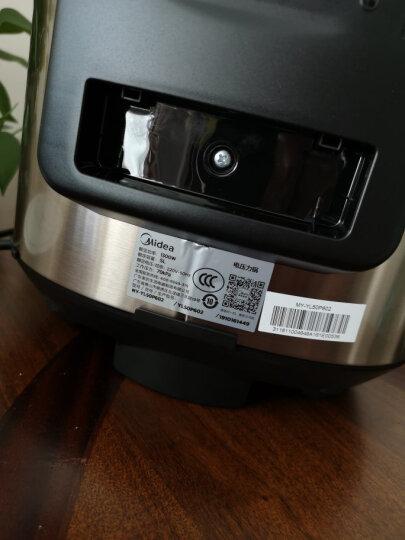 美的(Midea)电压力锅 一锅双胆 智能预约 WQC50A1P 5L高压锅 适用3-6人 晒单图