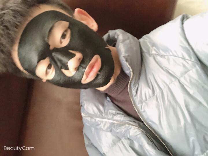 帅一点 男士面膜6片装 高端男士护肤品净白美容控油祛痘收缩毛孔保湿补水提亮肤色 晒单图