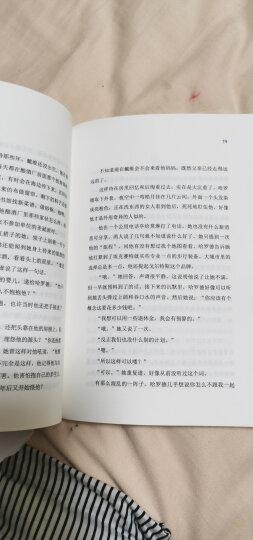 正版现货  一个人的朝圣精装版1+2 全套共两册 蕾秋·乔伊斯 小说 布克奖入围作品 晒单图