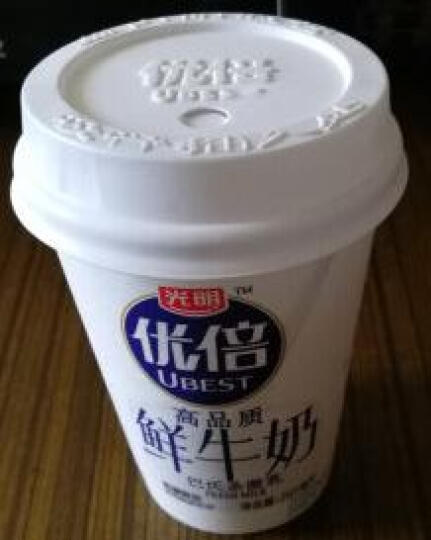 光明 随心订 新鲜杯0脂肪优倍200ml鲜牛奶脱脂奶 杯装早餐奶低温冷链 新鲜包邮 晒单图