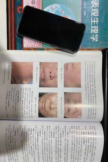 """全国高等学校教材·卫生部""""十一五""""规划教材:美容化妆品学(第2版) 晒单图"""