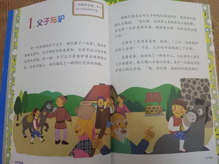 小猛犸童书:DK万物运转的秘密(精装)(6-14岁适读) 晒单图