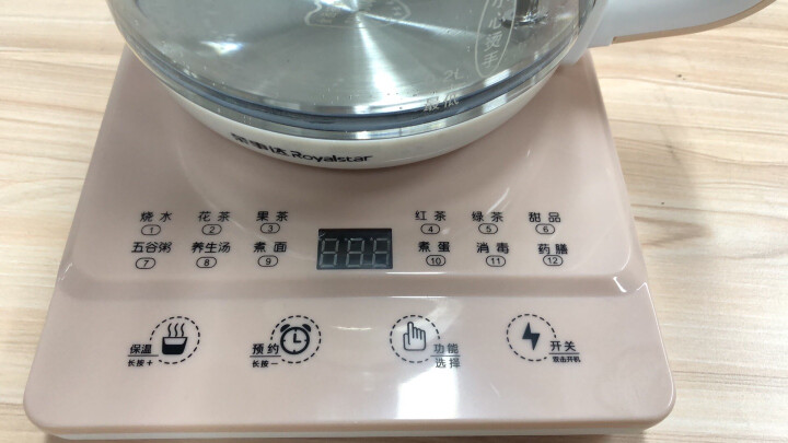荣事达(Royalstar)养生壶煮茶器电水壶电热水壶烧水壶煮茶壶花茶壶电茶壶煮水壶1.8L玻璃YSH1838 晒单图