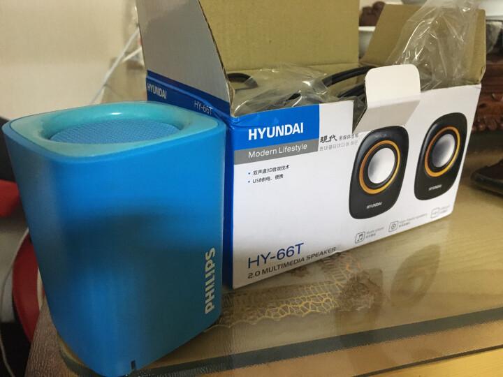 现代(HYUNDAI)HY-66T音响 电脑迷你小音箱 笔记本电脑桌面有线Mini低音炮 支付收款提醒 黑色 晒单图